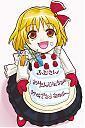 Нажмите на изображение для увеличения Название: happy_birthday.jpg Просмотров: 690 Размер:145.4 Кб ID:19370
